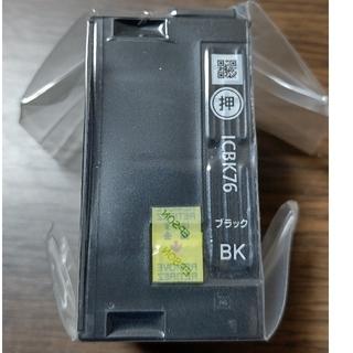EPSON - エプソンインク icbk76