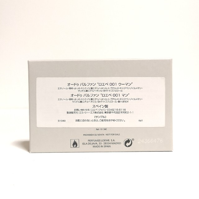 LOEWE(ロエベ)のLOEWE★ロエベ 001 マン&ウーマン オードパルファム 各2ml サンプル コスメ/美容の香水(ユニセックス)の商品写真