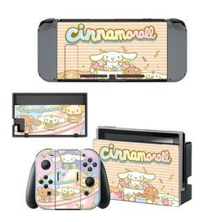 ニンテンドースイッチ スキンシール 新品 シナモン2(携帯用ゲームソフト)