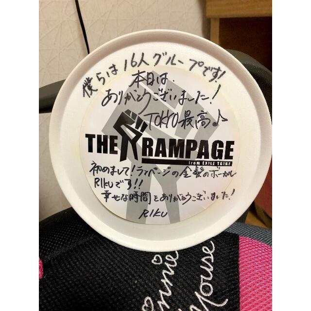 THE RAMPAGE(ザランページ)のTHE RAMPAGE ランページ RIKU  サイン フリスビー エンタメ/ホビーのタレントグッズ(男性タレント)の商品写真