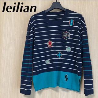 レリアン(leilian)の美品leilian レリアン レディース 7 S  ニット セーター トップス(ニット/セーター)