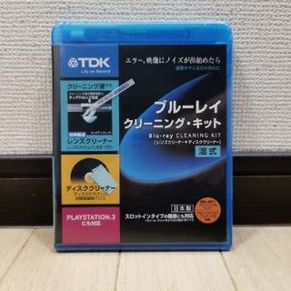 TDK - 【新品】TDK ブルーレイクリーニングキット BD-WLC2J 湿式