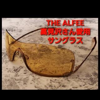 Gucci - 【超希少!ファン必見】THE ALFEE 高見沢さん愛用サングラス