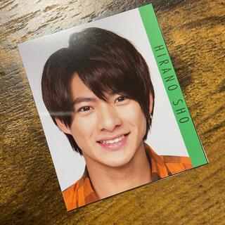平野紫耀 データカード 2017