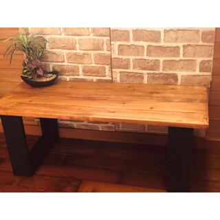 木製 ローテーブル  おしゃれ空間 北欧 男前 センターテーブル  シンプル(ローテーブル)