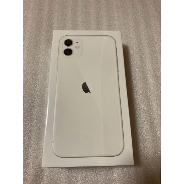 【新品未開封】iPhone11 128GB ホワイト  SIMフリー スマホ/家電/カメラのスマートフォン/携帯電話(スマートフォン本体)の商品写真