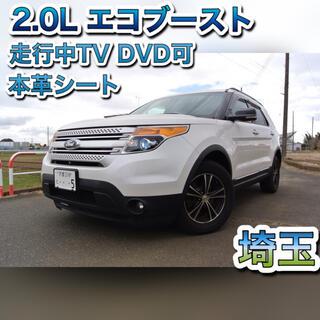 【2000ccエコブースト!ワンオーナー!】フォード エクスプローラー