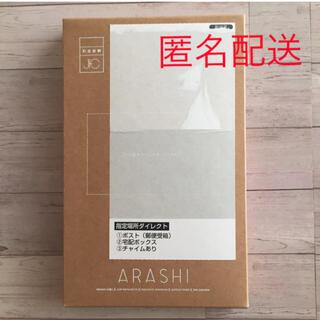 嵐 - 嵐 20周年 記念品 フォトフレーム