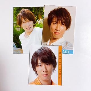 宮舘涼太 データカード 3枚セット(アイドルグッズ)