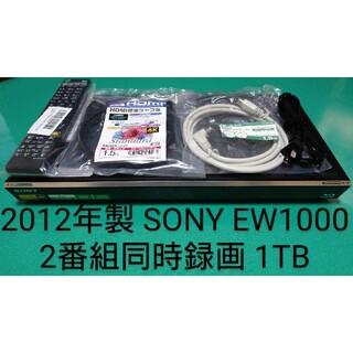 SONY - SONY BDZ-EW1000 1TB ブルーレイレコーダー ソニー