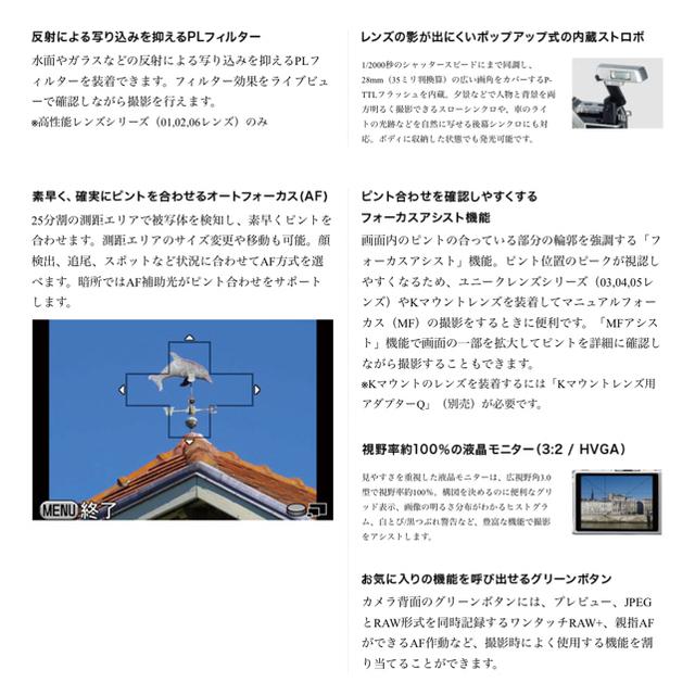 PENTAX(ペンタックス)のPENTAX Q10 ボディ BLACK スモールコンパクト レンズ2つ付き スマホ/家電/カメラのカメラ(ミラーレス一眼)の商品写真