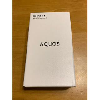 SHARP - 新品未開封AQUOS sense4 ブラック 64GBSIMフリー