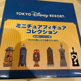 Disney - ディズニー ミニチュアフィギュア コレクション 新商品 ファストパス発券機
