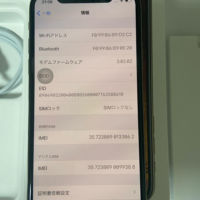 iPhone(アイフォーン)のiphone XS Gold 64Gb Simフリーバッテリー100% スマホ/家電/カメラのスマートフォン/携帯電話(スマートフォン本体)の商品写真