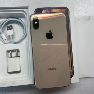 iPhone - iphone XS Gold 64Gb Simフリーバッテリー100%