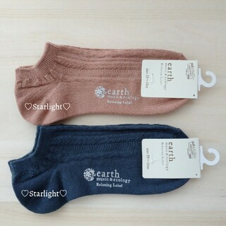 earth music & ecology - earth music&ecology(23~25cm) 靴下 ✕ 2足セット