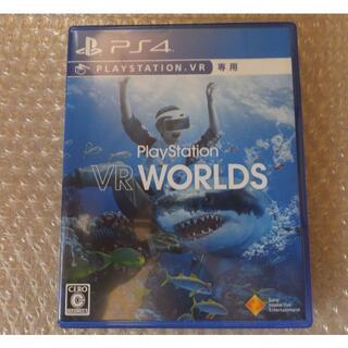 プレイステーションヴィーアール(PlayStation VR)の(VR専用)中古・【PS4】PlayStation VR WORLDS(家庭用ゲームソフト)