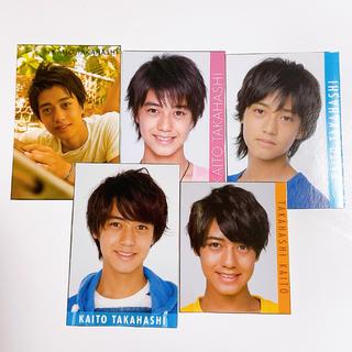 キンプリ 高橋海人 データカード 5枚(アイドルグッズ)