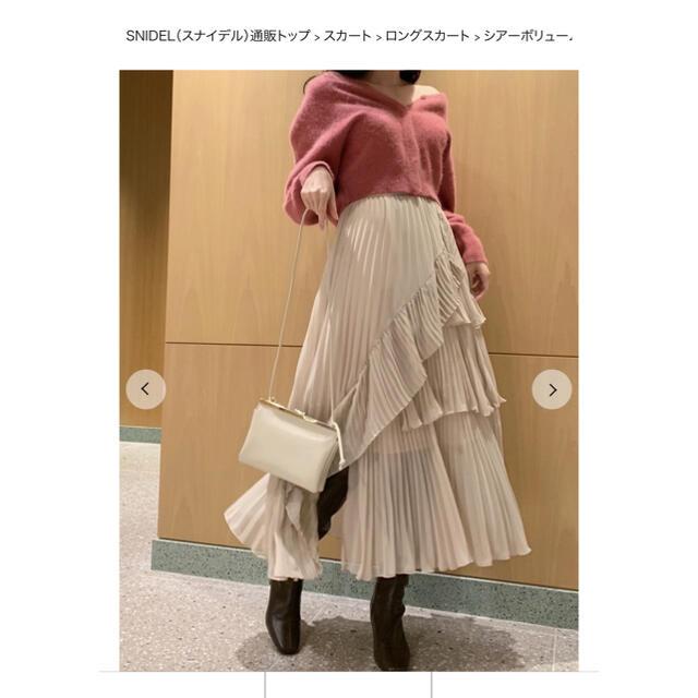 snidel(スナイデル)のスナイデル  シアーボリュームプリーツスカート アイボリー レディースのスカート(ロングスカート)の商品写真