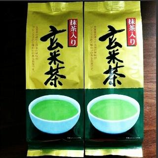 《九州産  抹茶入り 玄米茶 2袋》(茶)