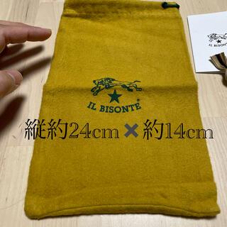 イルビゾンテ(IL BISONTE)のイルビゾンテ 小袋2個と説明書(ショップ袋)