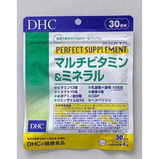 DHC - DHC パーフェクトサプリ マルチビタミン&ミネラル