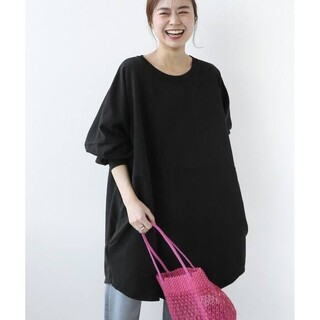 LA APPAREL RELUME French Terry Oversized