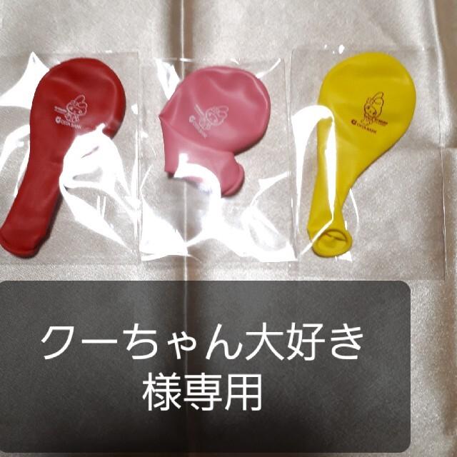 マイメロディ(マイメロディ)のマイメロ 風船 エンタメ/ホビーのおもちゃ/ぬいぐるみ(キャラクターグッズ)の商品写真