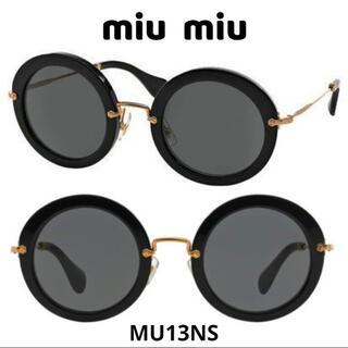 miumiu - ミュウミュウ ラウンドサングラス ミランダカー着用モデル