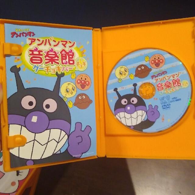 それいけ!アンパンマン アンパンマン音楽館 グーチョキパー「チョキ」 DVD エンタメ/ホビーのDVD/ブルーレイ(キッズ/ファミリー)の商品写真