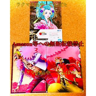 ワンピース 一番くじ クリアファイル 小紫 狂死郎 ウソップ ドフラミンゴ(クリアファイル)
