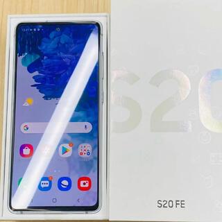 SAMSUNG - Galaxy S20 FE SM-G780F/DS 128GB