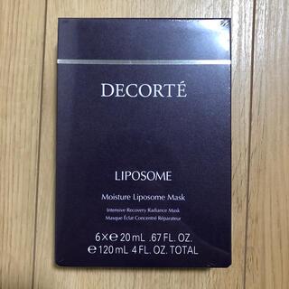 コスメデコルテ(COSME DECORTE)のコスメデコルテ  モイスチュア リポソーム マスク6枚入り(パック/フェイスマスク)