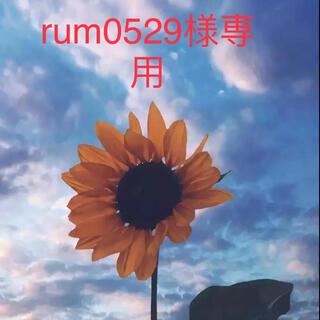 rum0529様専用箱のまま発送(パック/フェイスマスク)