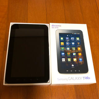 Galaxy - Samsung GALAXY Tab 7インチ SC-01C
