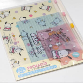 サンリオ - 《新品》ポチャッコ ファスナーケース 3サイズ♪ カードや小物収納に♪ サンリオ