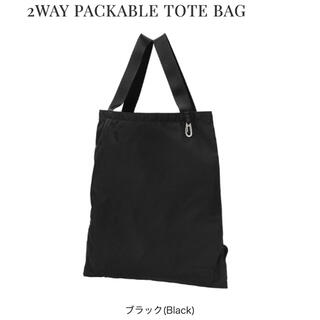 ポーター(PORTER)の PORTER MOTION 2WAY TOTE BAG(トートバッグ)