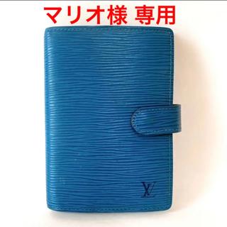 LOUIS VUITTON - 【美品 ルイヴィトン】手帳カバー アジェンダPM エピ トレドブルー 正規品