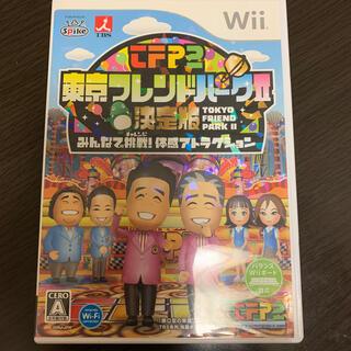 東京フレンドパーク Wii(携帯用ゲームソフト)