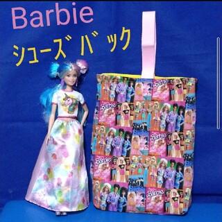 Barbie - ハンドメイド シューズ・バッグ