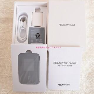Rakuten - 新品未使用■Rakuten WiFi Pocket 楽天モバイル モバイルルータ