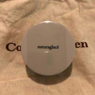 ナチュラグラッセ(naturaglace)のナチュラグラッセ ルースパウダー 01 ルーセントベージュ ミニ(フェイスパウダー)