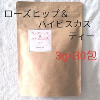 無添加 有機原料使用 ローズヒップ&ハイビスカス 3g×30包(茶)