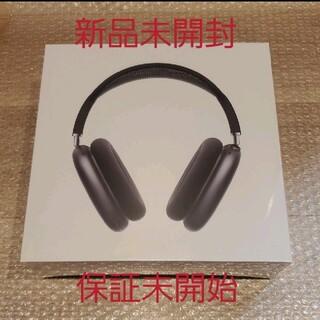 アップル(Apple)の【新品未開封】AirPods Max Apple MGYH3J/A(ヘッドフォン/イヤフォン)