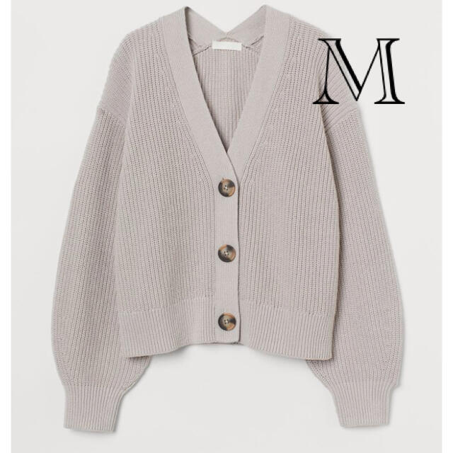 H&M(エイチアンドエム)の2021春新作 H&M エイチアンドエム リブニットカーディガン リブニット M レディースのトップス(カーディガン)の商品写真