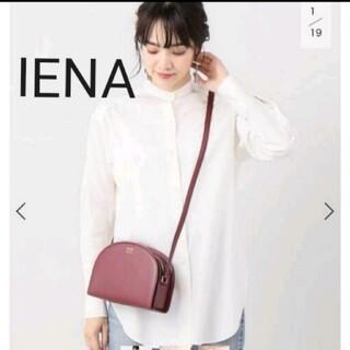 IENA - IENA canjioli バンドカラーシャツ ホワイト クリーム