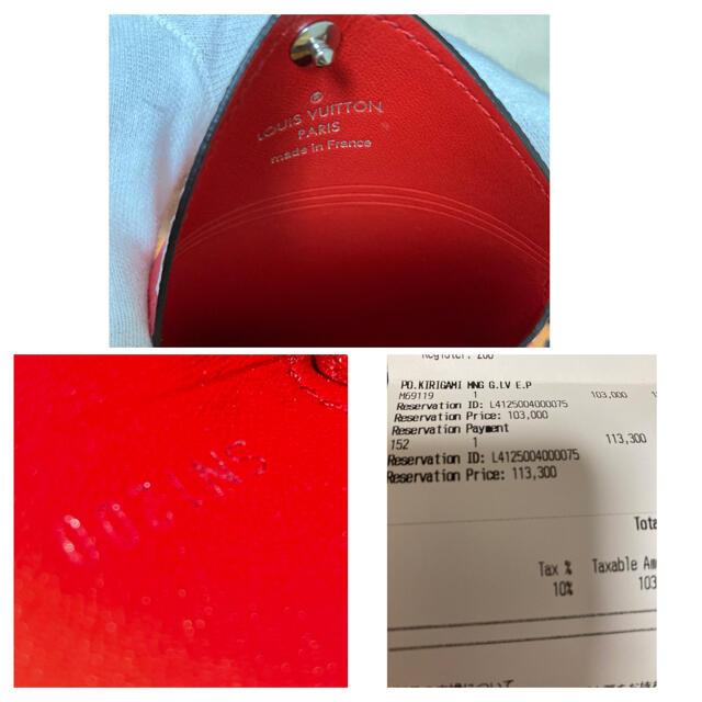 LOUIS VUITTON(ルイヴィトン)の【新品】ルイヴィトン ポシェット キリガミ LV エスカル M69119 小のみ レディースのファッション小物(ポーチ)の商品写真