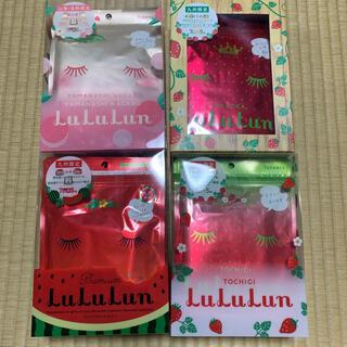 地域限定 LuLuLun フェイスマスク 各1袋4点セット 桃 スイカ いちご(パック/フェイスマスク)