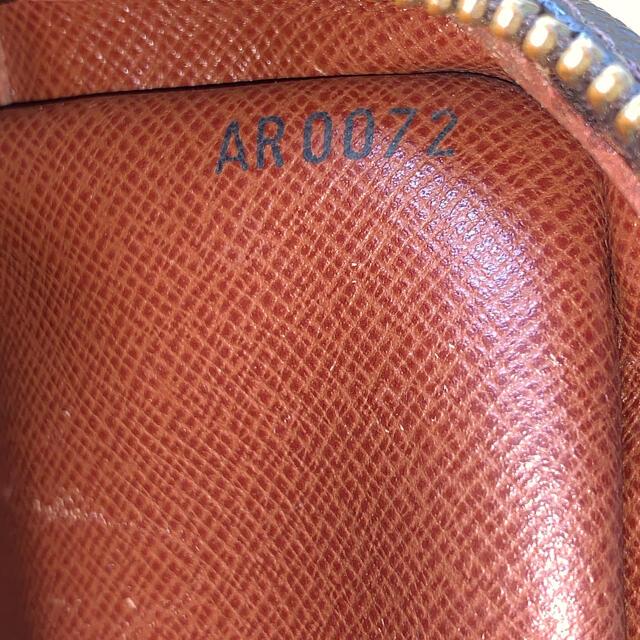 LOUIS VUITTON(ルイヴィトン)のルイヴィトン ショルダーバッグ メンズのバッグ(ショルダーバッグ)の商品写真
