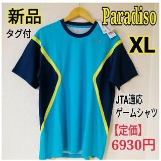 パラディーゾ(Paradiso)のXL 新品★パラディーゾ メンズ テニスウェア ゲームシャツ Tシャツ LL(ウェア)